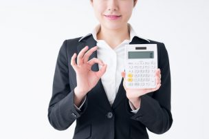格安SIM乗り換えなら『違約金』『端末代』が残っていてもお得!