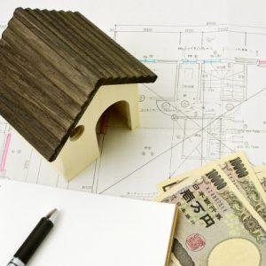 住宅ローン借り換えの諸経費はどれくらいかかる?内訳を大公開