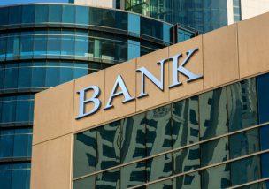 住宅ローンの借り換えは同じ銀行でできる?金利を下げる方法は?
