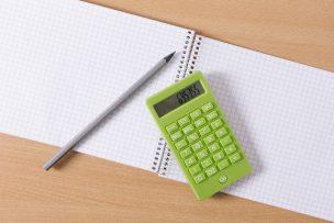 住宅ローンの金利計算方法をどこよりもわかりやすく解説!利息を減らす方法は?